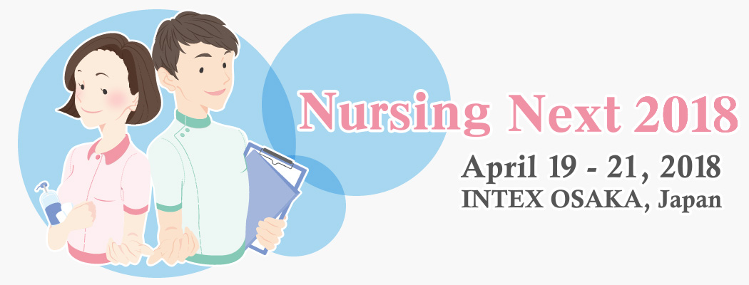 Nursing Next 2018