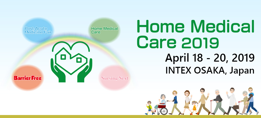 Home Medical Care 2019
